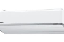 Panasonic lanserar ny energieffektiv värmepump