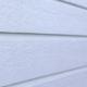 Södra investerar i anläggning för målad ytterpanel